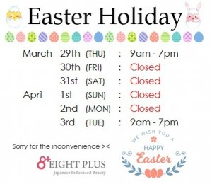 easter eight plus